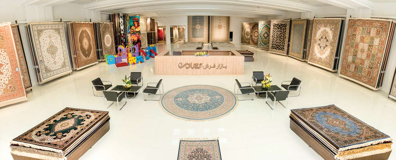 اسلایدر فرش حجازی